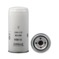 Simple-Structure Oil Filter 21640514 B222100000011
