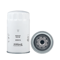 Oil Filter Durable 2654407 LF699
