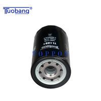 Tuobang Industrial Oil Filter VH15613E0120 S1560-72190