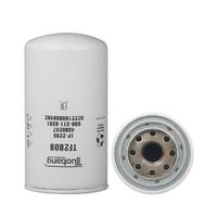 Lubricant  Fuel Filter KS596-2 600-311-8391