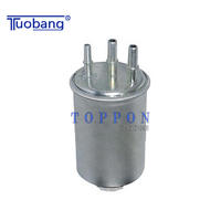 Tuobang CustomFuel Water Separator 31395 H1952 HDF924E TS3039