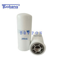 Tuobang Motorcraft Hydraulic Filter 11037868 RE210857