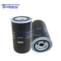 Hydraulic Filter From Tuobang WD950 HF7968
