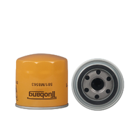 Hot-Sale Hydraulic Filter 541-70 930;940