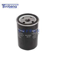 Reusable Hydraulic Filter DS-5701L